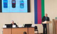 Casio – ИРО Краснодарского края: вместе навстречу новым стандартам в образовании