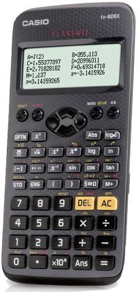 Калькуляторы в подарок!