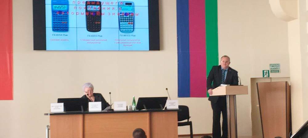 ИРО Краснодарского края – Casio: вместе навстречу новым стандартам в образовании